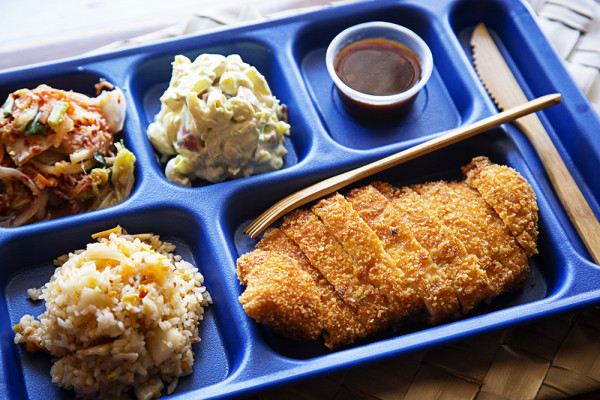 The chicken katsu, a boneless breast breaded with Japanese panko served with tonkatsu sauce.Photography by Scott Suchman